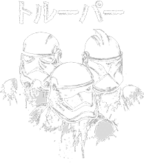 Icono Troopers Star Wars