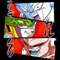Dragon Ball Z Villanos