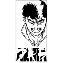 Kaneda Tetsuo