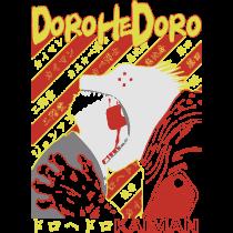 Kaiman Dorohedoro
