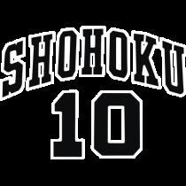 Shohoku